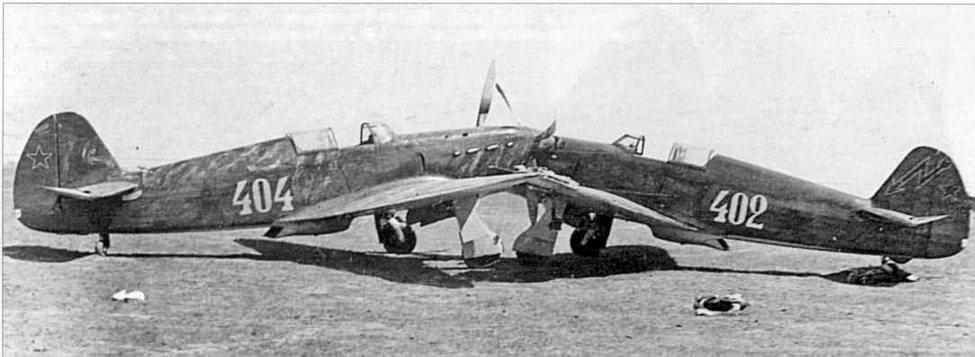 WW2 foto.