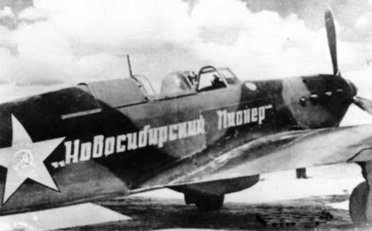 WWII photo Jak-7.